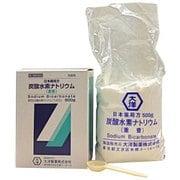 炭酸水素ナトリウム 500g [第3類医薬品 胃痛・胸やけ]