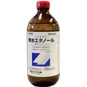 無水エタノール 500mL [第3類医薬品 殺菌消毒薬]