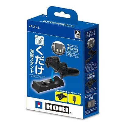 PS4-017 [置くだけ充電スタンド for DUALSHOCK4 PS4用]