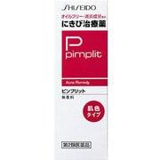 ピンプリットN 18g [第2類医薬品 ニキビ治療薬]