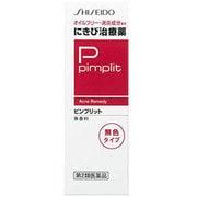 ピンプリットにきび治療薬C 15g [第2類医薬品 ニキビ治療薬]