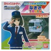 Bトレイン 86920 [アルピコ交通3000形 「なぎさTRAIN」]