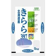 北海道きらら397 平成25年産 5kg