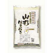 特別栽培米JAさがえ西村山 山形はえぬき 平成27年産 5kg