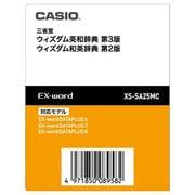 XS-SA25MC [電子辞書用データカード ウィズダム英和辞典 第3版/和英辞典 第2版]