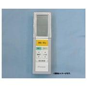 ARC456A13 [エアコン用 リモコン 2059426]