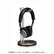 JTM-ST-000019 [Just Mobile HeadStand ヘッドホンスタンド]