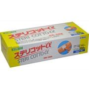 ステリコットα 200包 [第3類医薬品 殺菌消毒薬]
