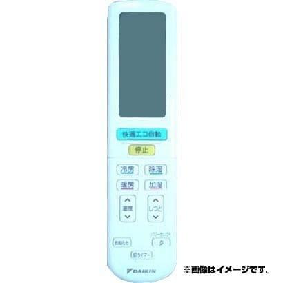 ARC472A24 [エアコン用 リモコン 2228835]