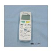 ARC468A3 [エアコン用 リモコン 2086877]