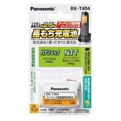 BK-T404 [充電式ニッケル水素電池 コードレス電話機用]