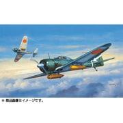 1/72 CシリーズNo.1 隼1型 Ki43i 加藤隊長機 [1/72 プラモデル 組立式]
