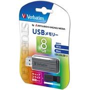 USBP8GVZ2 [USB2.0対応 スライド式USBメモリ 8GB 黒]