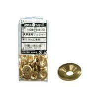 556-232 [真鍮連結ワッシャー4ミリ木ネジナド用 100入]