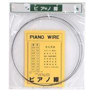 37-455 [ピアノ線 1.0×10M 1入]