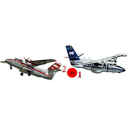 1472 L-410UVP-E & UVP小型双発旅客機 2機セット [プラモデル 組立キット]