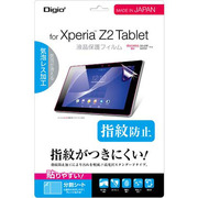 TBF-XPZ14FLS [Xperia Z2 Tablet用液晶保護フィルム 光沢指紋防止/気泡レス]