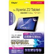 TBF-XPZ14FPH [Xperia Z2 Tablet用液晶保護フィルム 衝撃吸収/高精細反射防止/気泡レス]