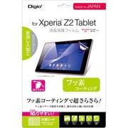 TBF-XPZ14FLF [Xperia Z2 Tablet用液晶保護フィルム フッ素コーティング/気泡レス]