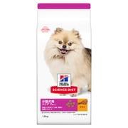 サイエンスダイエット 小型犬 シニア 高齢犬用 7歳以上 1.5kg [7歳以上 ドッグフード]