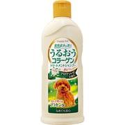 コラーゲントリートメントシャンプー [犬用シャンプー アロマソープの香り 350ml]