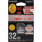 MF-YSD032GU11LR [SDHCカード データ復旧サービス付 2年版 UHS-I 30MB s 32GB]
