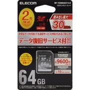 MF-YSD064GU11LR [SDXCカード データ復旧サービス付 2年版 UHS-I 30MB s 64GB]