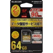 MF-YSD064GU11MR [SDXCカード データ復旧サービス付 2年版 UHS-I 90MB s 64GB]