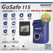 Papago GoSafe GS115-BL-8G