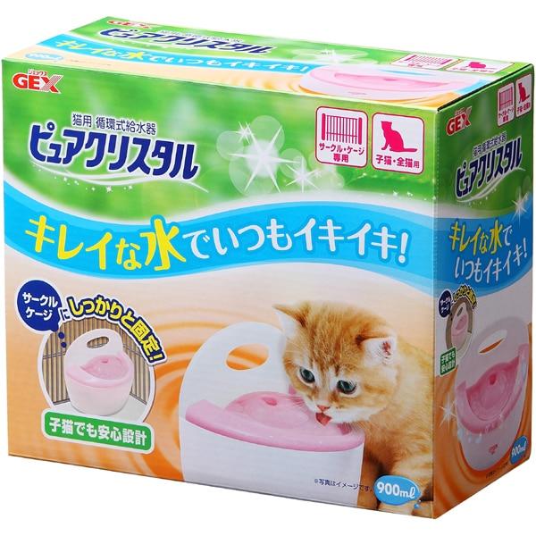 ピュアクリスタル [サークル・ケージ子猫用 循環式給水器]