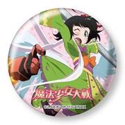 魔法少女大戦 デカ缶バッヂ 【静岡】浅間まつり&トロ