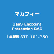 SaaS Endpoint Protection BAS 1年新規 STD 101-250 [ライセンスソフト]