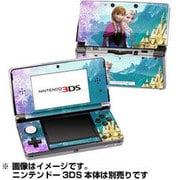 Nintendo 3DS Skin Strong Bond [3DS用ドレスアップシール]