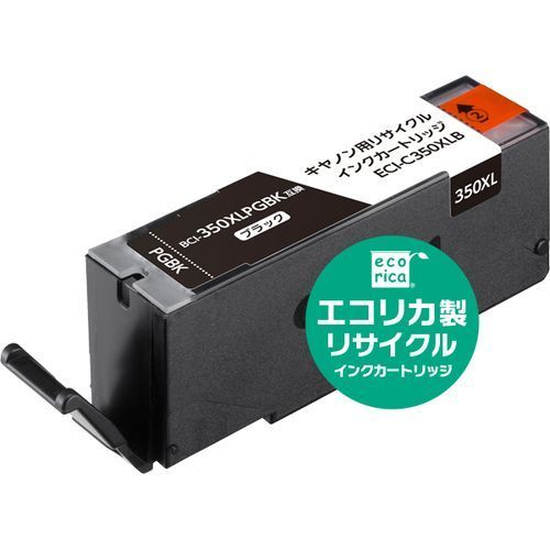 ECI-C350XLB BCI-350XLPGBK [リサイクルインクカートリッジ ブラック 顔料]