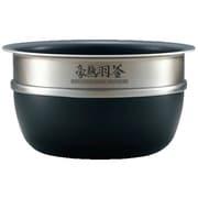 B405-6B [炊飯器用 内釜]