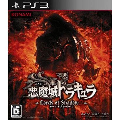 悪魔城ドラキュラ Lords of Shadow 2(ロード オブ シャドウ2) [PS3ソフト]