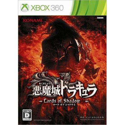 悪魔城ドラキュラ Lords of Shadow 2(ロード オブ シャドウ2) [Xbox360ソフト]