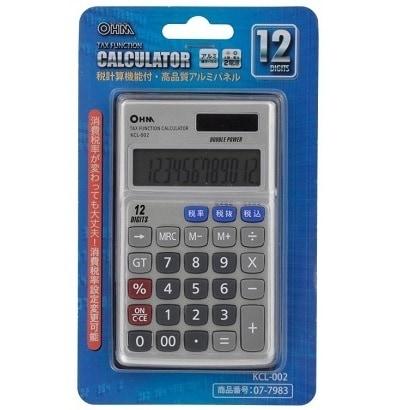 KCL-002 [税計算機能付電卓 12桁]