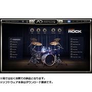 AD2 Studio Rock [ドラム音源]