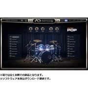 AD2 Studio Pop [ドラム音源]