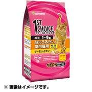 ファーストチョイス キャットフード [1歳~9歳 成猫 味にうるさい室内猫用 毛玉コントロール サーモン&チキン 1.4kg]