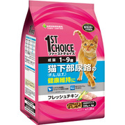 ファーストチョイス キャットフード [1歳~9歳 成猫 猫下部尿路(F.L..U.T.)の健康維持に フレッシュチキン 1.32kg]