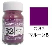 C-32 [鉄道カラー ビン入り マルーンB 18mL]