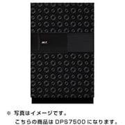 DPS7500B [プレミアムセーフ NEXT テンキー式耐火金庫 ブラック]