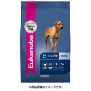 ユーカヌバ 5歳以上用 シニア 大型犬種 大粒 13.5kg [ドッグフード]