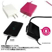 QX-022PK [1.8A出力(急速充電対応) AC充電器 ピンク]