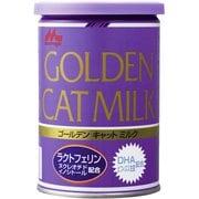 ワンラック ゴールデンキャットミルク [子猫用 成猫用 ミルク 130g]