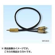 MR-903 [高音質ミニ端子ケーブル ミニステ RCAオーディオケーブル 0.5m]