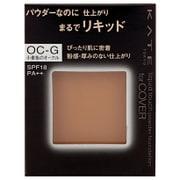 リキッドタッチパクト OC-G [ベースメイク オークルG]