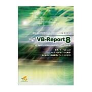VB-REPORT8 [帳票生成ツール]